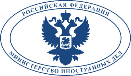 Оформить приглашение в Россию для иностранцев
