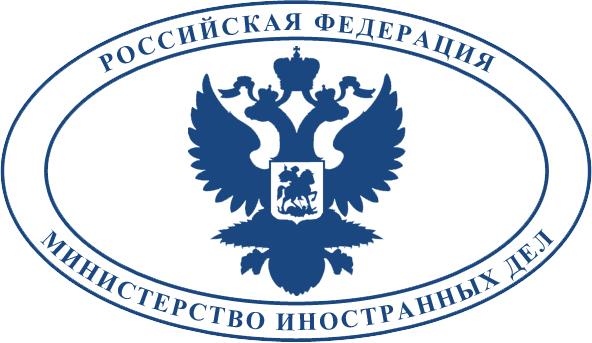 Электронные визы в Калининградскую область