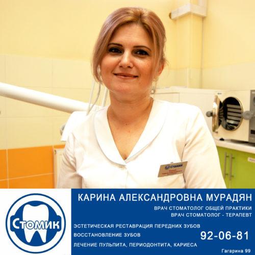 Установка виниров в Калининграде
